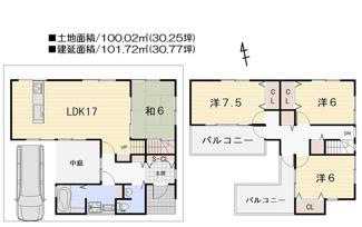 高槻市塚原2丁目