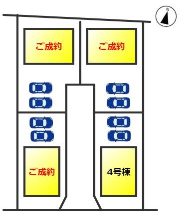 【区画図】東海市名和町新屋敷 新築分譲戸建