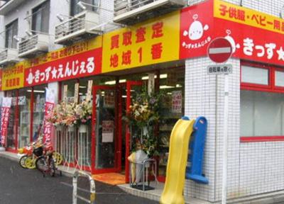 【周辺】ビアメゾン三井パート21