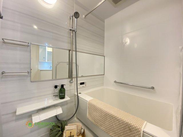 【浴室】東鷲宮ニュータウン公園通り 3-5号棟