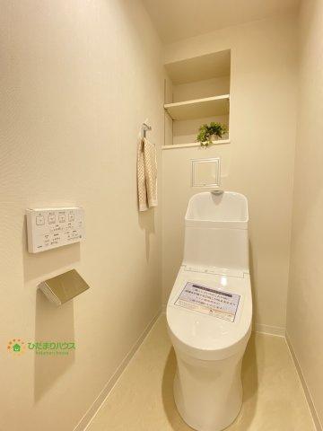 【トイレ】東鷲宮ニュータウン公園通り 3-5号棟