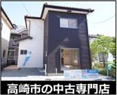 高崎市浜尻町 中古住宅の画像