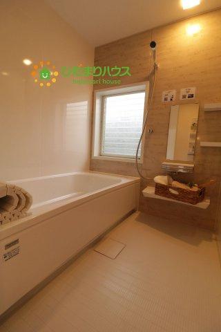 【浴室】久喜市久喜新 中古一戸建て