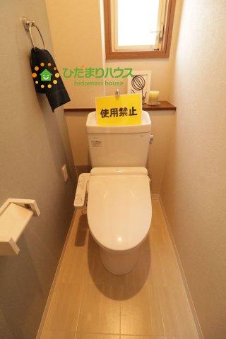 【トイレ】久喜市久喜新 中古一戸建て