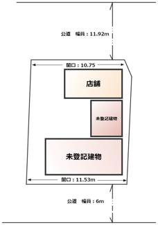 【土地図】西区・天が岡(古家付土地)
