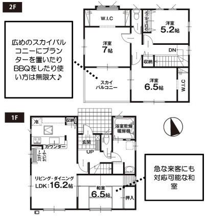 和室6.5帖と広く来客用のお部屋にも良いですね。全居室収納充実しています。駐車スペース3台以上可能です。
