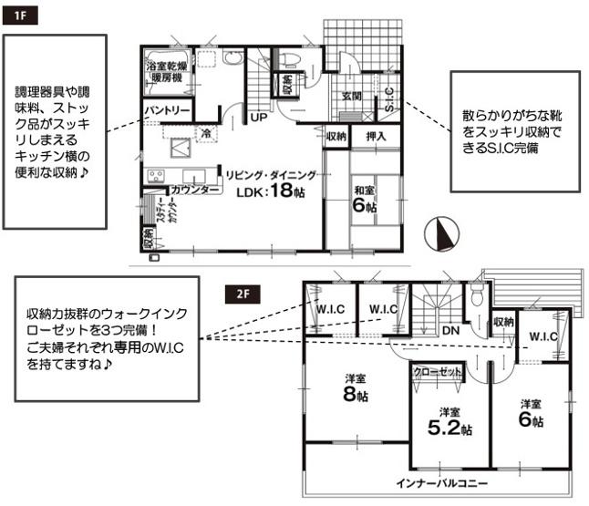 2階寝室にWIC2つ、洋室にWIC、ホール収納、キッチンパントリー、リビング収納、SICと収納力たっぷりあります。