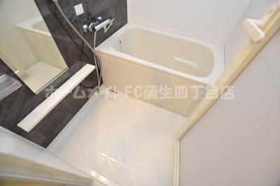 【浴室】パインリッチ