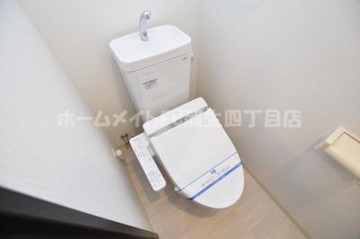 【トイレ】パインリッチ