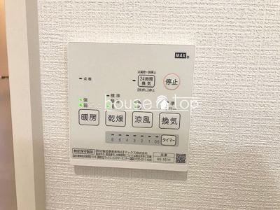 【浴室】西宮市小松町 新築戸建
