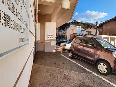 【駐車場】藤和後田町ハイタウン