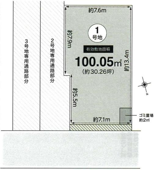 1号地100.05平米