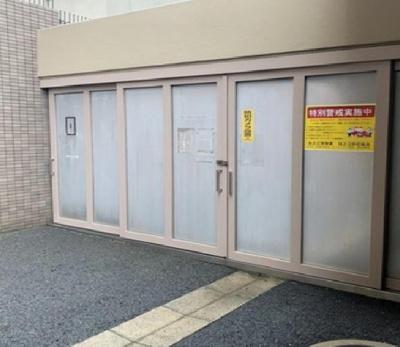 【その他共用部分】ファミール東加賀屋ウイングス