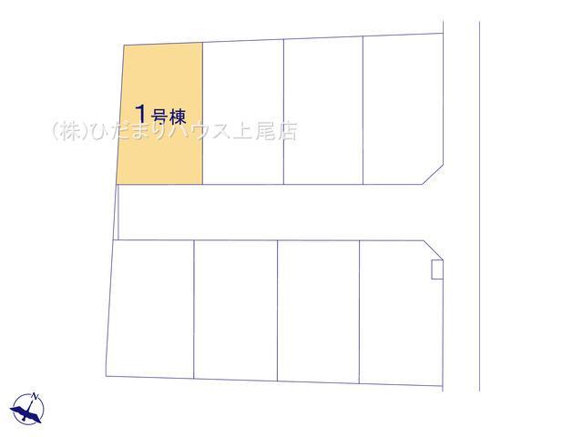 【区画図】上尾市上 15期 新築一戸建て グラファーレ 01