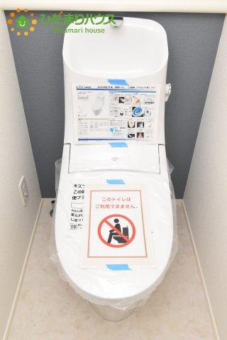 【トイレ】上尾市上 15期 新築一戸建て グラファーレ 03