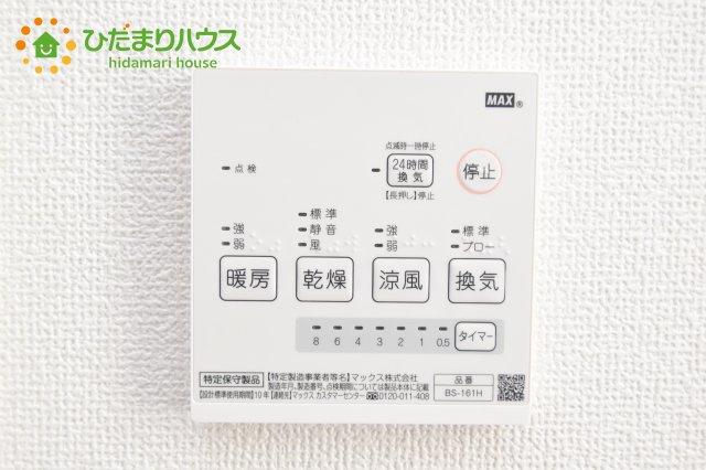 【設備】上尾市上 15期 新築一戸建て グラファーレ 03