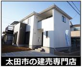 太田市藤久良町 1号棟の画像