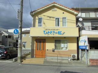 【外観】売事務所(デイサービスセンター)
