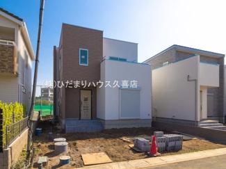 外構  (撮影 21/04/12)
