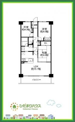 LDK15帖!和室は客間にも使えます。