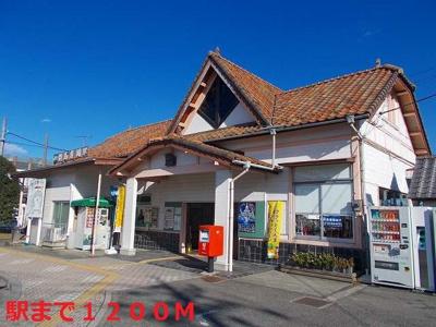 群馬藤岡駅まで1200m