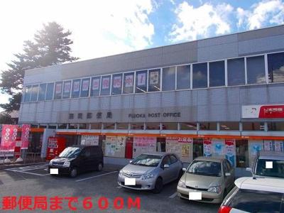 藤岡郵便局まで600m