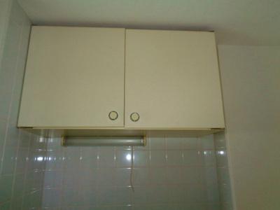 キッチン上 吊戸棚