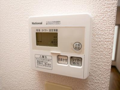 【設備】サンガ梅田