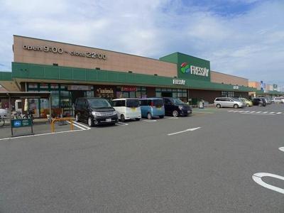 フレッセイ田部井店まで1600m
