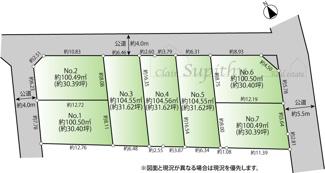 【土地図】売地 菱沼海岸 建築条件なし♪