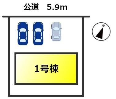 【区画図】東海市加木屋町泡池 新築分譲戸建