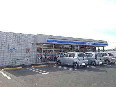ローソン箕郷町西明屋店まで1200m