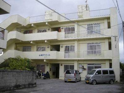 【外観】山城アパート