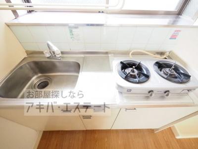 【キッチン】bloom 動坂