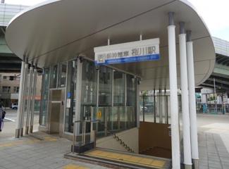 地下鉄桜川駅徒歩5分!