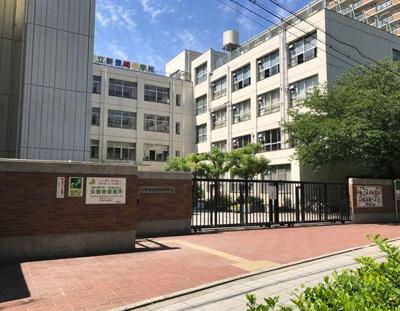 大阪市立新豊崎中学校まで徒歩5分です
