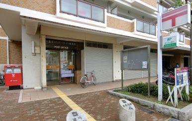 大阪淀川リバーサイド郵便局まで徒歩8分です