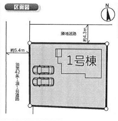 【区画図】ハートフルタウン前橋西片貝町Ⅶ期 ①