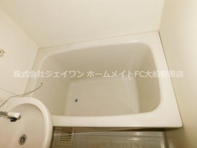 【浴室】プリンス大船