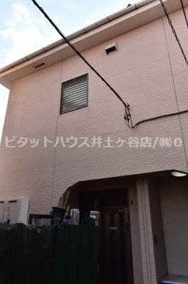 【外観】井土ヶ谷ハウス