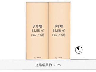 ・参考プラン価格:1470万(別途外構費100万)     ・延床面積:89.93㎡