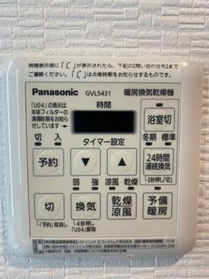 雨の日のお洗濯もストレスフリーな浴室乾燥が備わった浴室です。