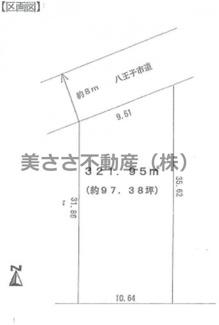 【区画図】八王子市台町売地