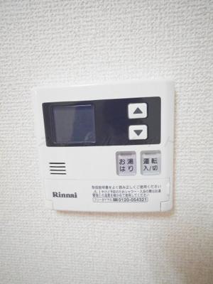 【設備】コリーヌマンション(こりーぬまんしょん)