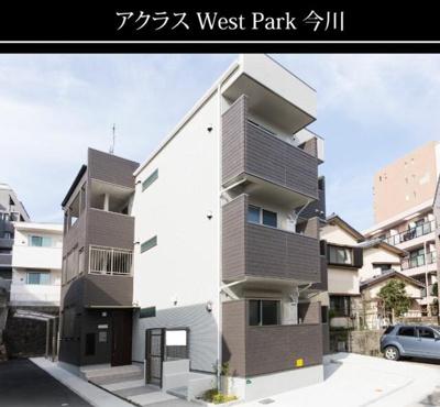 【外観】アクラスWest Park今川