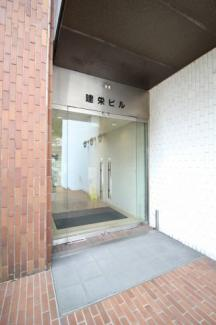 【エントランス】建栄ビル
