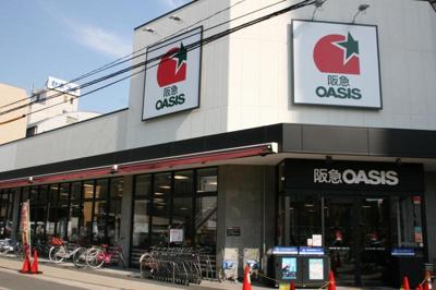 阪急オアシス野江店まで徒歩7分です