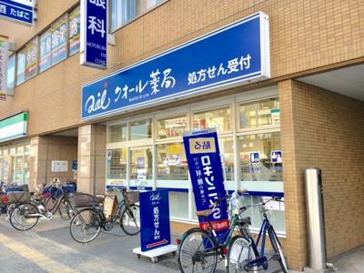 クオール薬局野江駅前店まで徒歩5分です