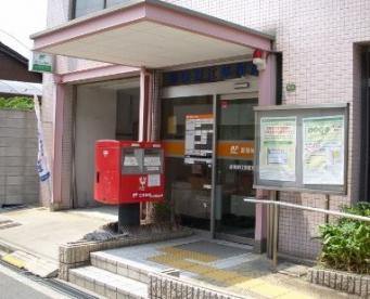 城東野江郵便局まで徒歩6分です