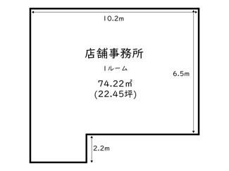 姫路市北今宿2丁目/店舗事務所